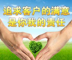 """成都-东方阿尔卑斯""""四姑娘山""""-九寨沟-熊猫乐园--双汽5日游"""